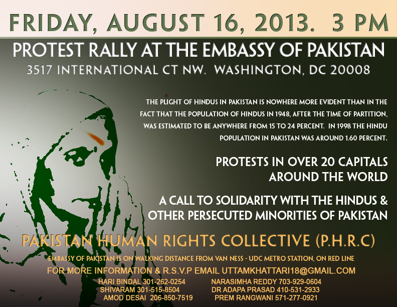 protest and memorandum submission at Embassy of Pakistan (DC