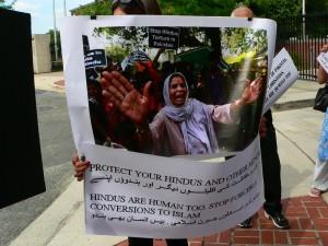 PK_protest1