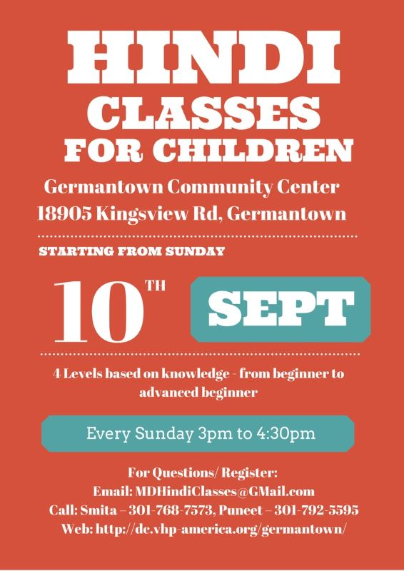 Maryland Germantown Hindi class registration