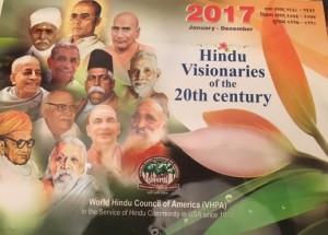 VHPA 2017 Calendar - Hindu Visionaries of the 20th Century