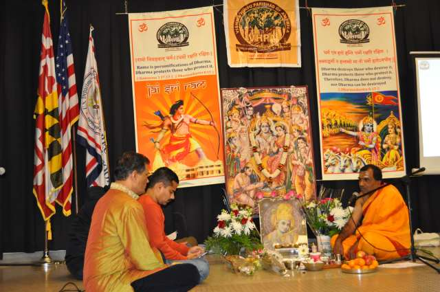 Ram Puja