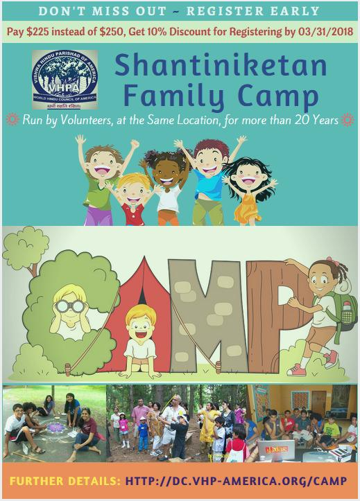 2018 Shantineketan Family Camp & Retreat