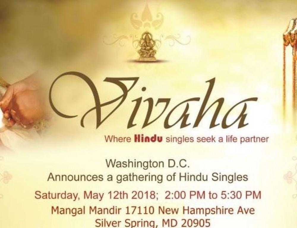 Hindu Vivaha Event
