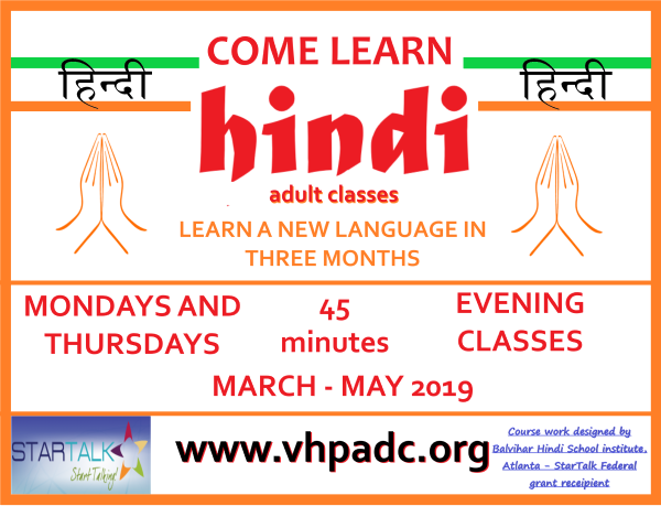 Online Adult Hindi Classes